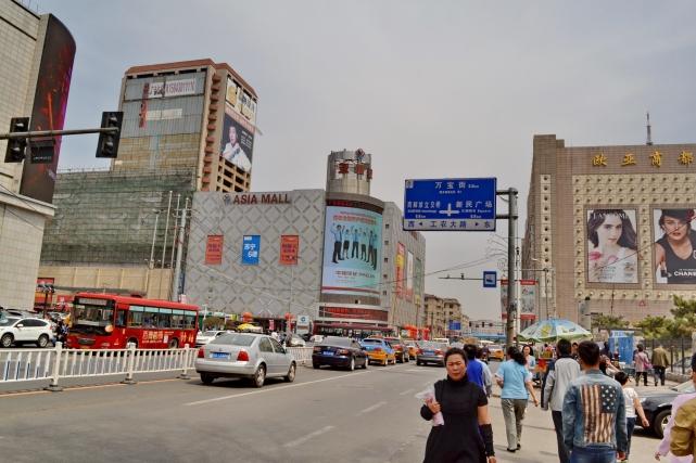 Торговая улица Чанчуна