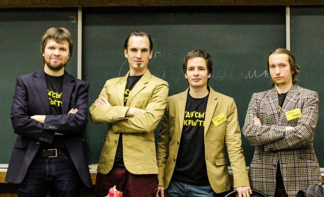Четвертый участник проекта, фотограф Андрей Питушкин– третий слева.