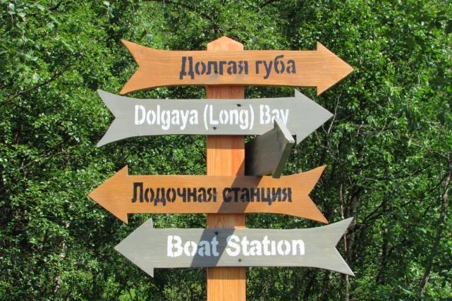 Указатели на острове