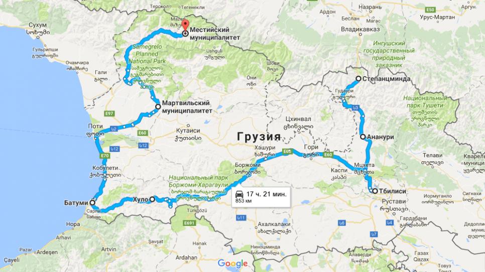 Маршрут путешествия: справа налево