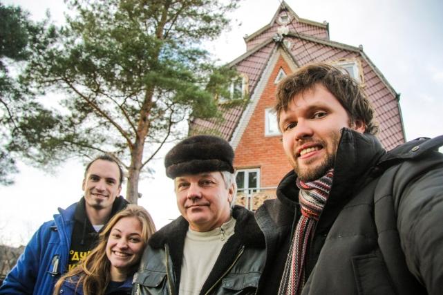 Никита, Наташа, Сергей