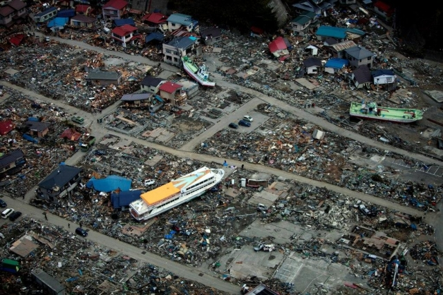 Information on the asian tsunami disaster
